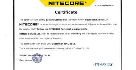Батери сервиз ЕООД – официален дистрибутор на nitecore